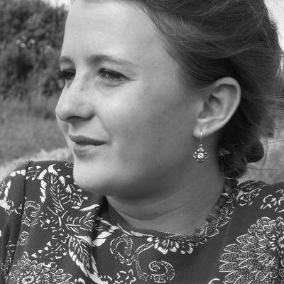 Надежда Маркович, 6 августа 1994, Минск, id150600075