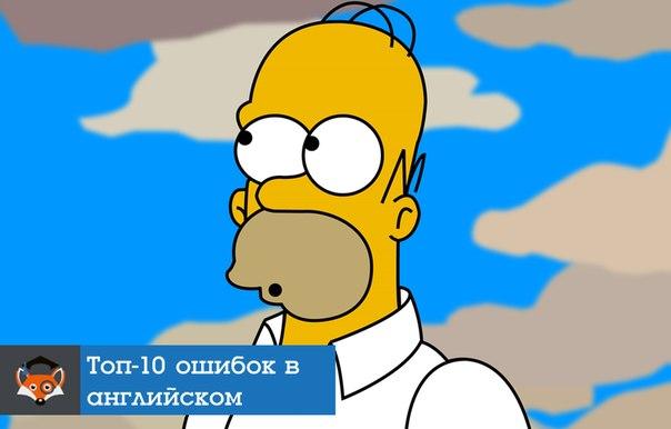Олимпиады по русскому языку 10 класс онлайн