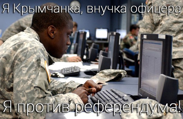 Война в Крыму началась?