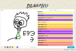 скачать игру Drawpico - фото 9
