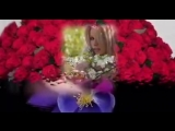 Ян Райбург - Дарите женщинам цветы