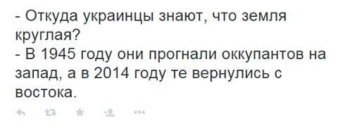"""Боевики на Луганщине обстреляли из минометов и """"Градов"""" лагерь со строителями, которые возводят фортификационные сооружения - Цензор.НЕТ 4896"""