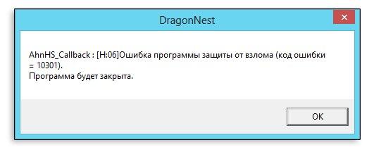 RU - Cтать хакером, взломать пароль, взломать сайт, взломать ящик, взломать п.