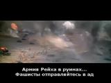 FMV - Sabaton - Курская Дуга