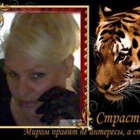 Чернякина Татьяна