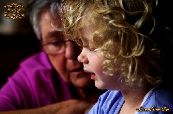 СОВЕТЫ РОДИТЕЛЯМ ✔Совет самый главный – хвалим на людях, ругаем наедине! ✔ Тоже важно – ругаем не ребенка, а его поступки! ✔Не «нападаем» на ребенка всей семьей! ✔Не жалеем тут же, если отругал отец, держим нейтралитет… хотя бы некоторое время. ✔ Советуйтесь с ребенком по вопросам, касающимся вашей семьи: что приготовить к обеду, как лучше провести выходные, какую мебель купить в дом и т.д. ✔Создайте в семье традицию успешных переговоров. Спросите своего ребенка, что он чувствует, когда…