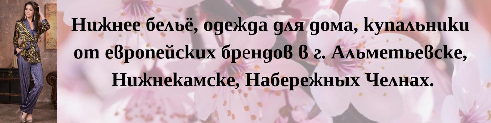 bcb244ce0eb06 Нижнее белье - DECOLLETE   ВКонтакте