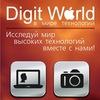 Digit world