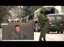 Почему нет ввода войск России на Донбасс? Игорь Беркут