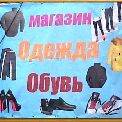 Татьяна Федосова, 18 августа 1990, Ижевск, id159027802