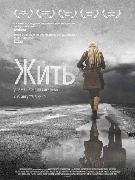 «Гавр» — 2011