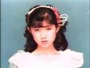 Creamy Mami - Ohta Takako - Delicate ni Sukishite [Set fotografico]