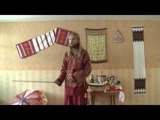 ч.1 Иван Царевич на Сером Волке Вятка (Киров) октябрь 2014