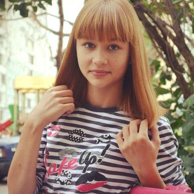 Елизавета Соболь, 10 июня 1998, Новокуйбышевск, id138093796