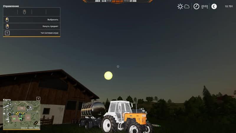[МИР ММО ИГР] Зарабатываем на говне и молоке - Коровник в Farming Simulator 19 - Обзор симулятора раба фермы