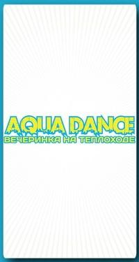 Aqua Dance 9 ★ 31 мая ★ Открытие сезона 2014