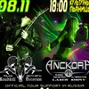 ROADKILL DECORUM и ANCKORA в Брянске! 8 ноября