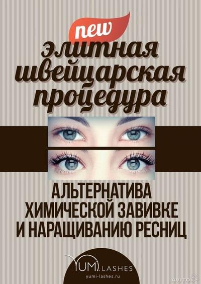 Ирина Штак