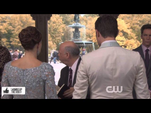 Свадьба Блэр и Чака