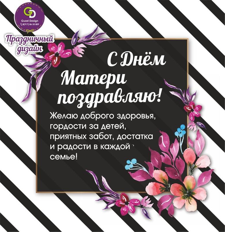 Гузелия Туктагулова | Казань