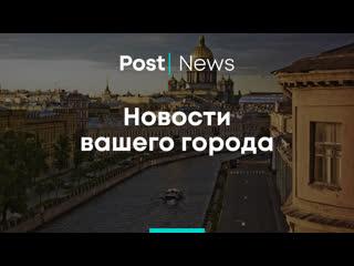 Первый штраф за «неуважение к власти» получил житель Новгородской области
