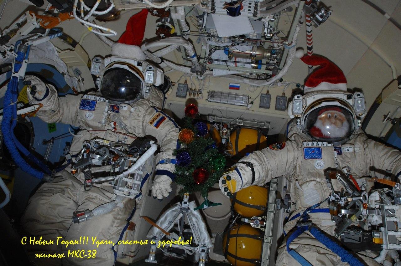 Фото от наших космонавтов с борта МКС: