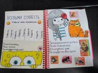 картинки для срисовки котик