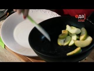 Кто готовит — тот не моет / 21.Поговорим про сухофрукты куриные голени и индейка с соусом из сухофруктов.