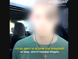 Полиция задержала грабителей ломбарда. Ноябрь-октябрь 2018. Братск – Иркутск
