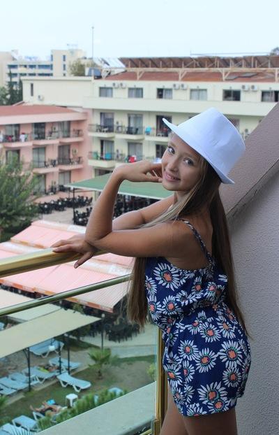 Дарья Савина, 7 сентября , Рыбинск, id150970896