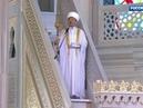 Праздник Ураза байрам Трансляция из Московской Cоборной мечети