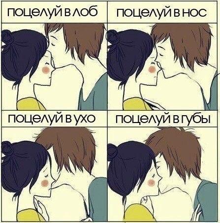 Картинки аниме страстные, бесплатные ...: pictures11.ru/kartinki-anime-strastnye.html