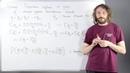 07 Теория вероятностей Закон больших чисел