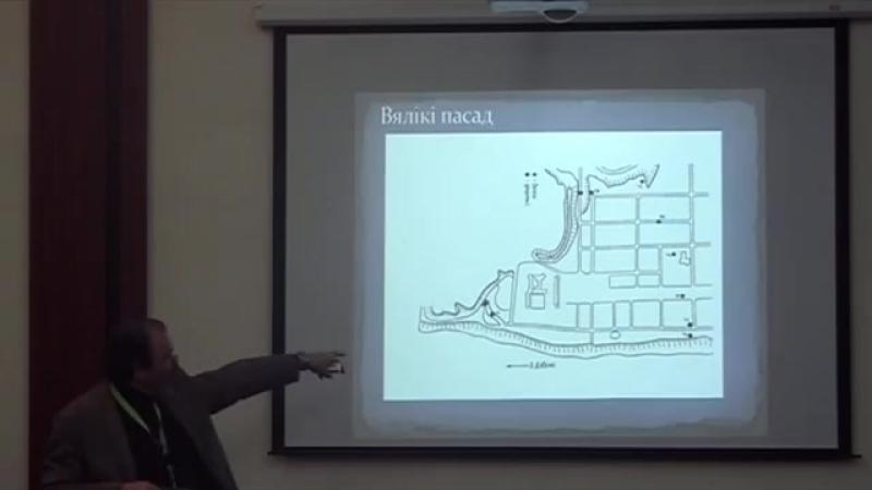 Тарасов С В Полоцк во времена Евфросиньи Археологическо топографические очер