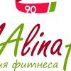 Alina Rudenko