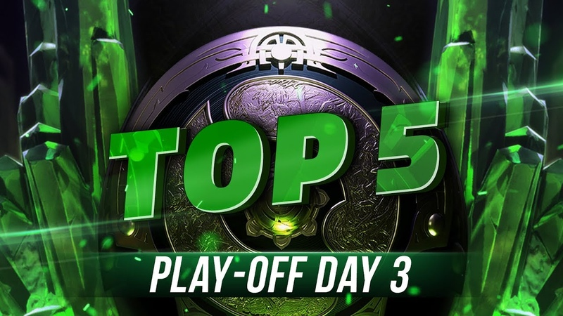 TOP5 Highlights TI8 Play-off - Day 3