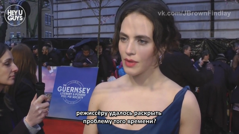 Интервью Джессики Браун Финдли для HeyUGuys Русские субтитры