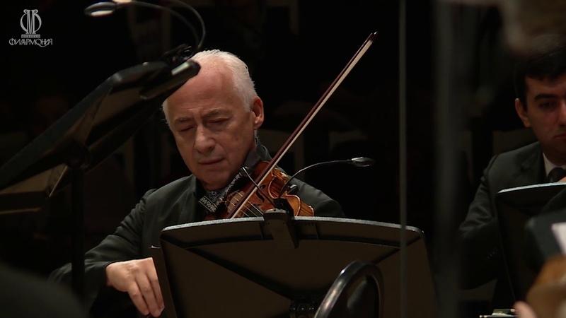 Спиваков. Гайдн. Серенада Spivakov. Haydn. Serenade