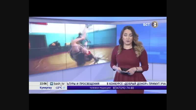 В Башкортостане с 1 сентября введут уроки борьбы