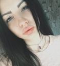 Аня Руденко