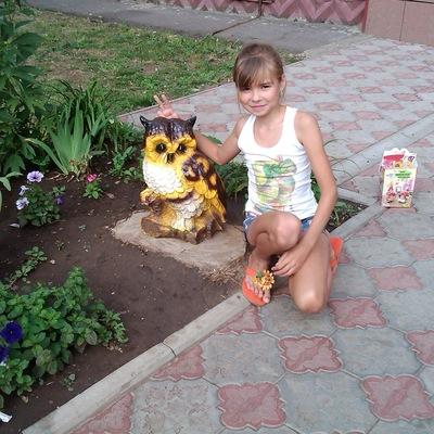 Юлдашева Эрика, 23 марта , Белгород, id220263577