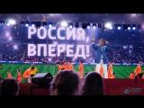 День России | МАСТ