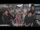 Интервью для ExraTV [русские субтитры]