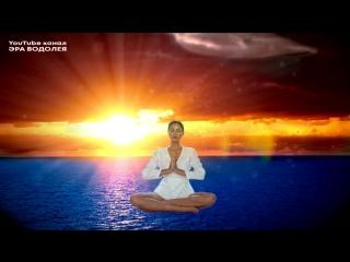 Сильная медитация благодарности