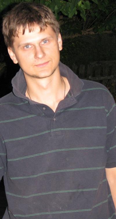 Тарас Прохоренко, 17 августа 1990, Минск, id14587225