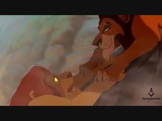 Отрывок из м/ф «Король Лев (1994)», смерть Мустафы