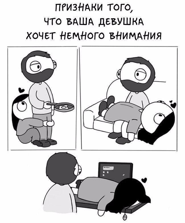 Знакомо?))
