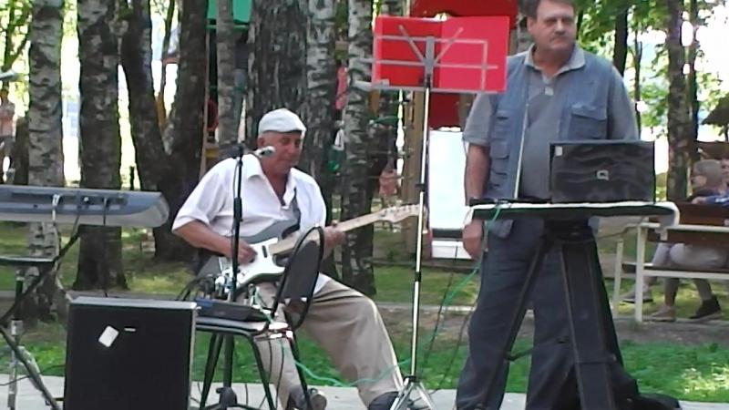 (1)-25-08-2018г-ВЕНЁВ-Концерт муз гр.-ПАТЕФОН-в парке-песни наше молодости.
