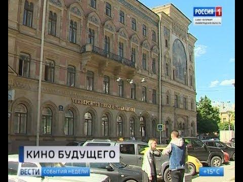 Вести Санкт-Петербург Сюжет от 24.06.2018