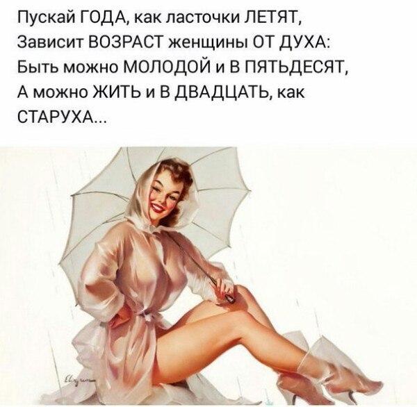 https://pp.vk.me/c543100/v543100273/375bb/wK-kdCd0FmQ.jpg
